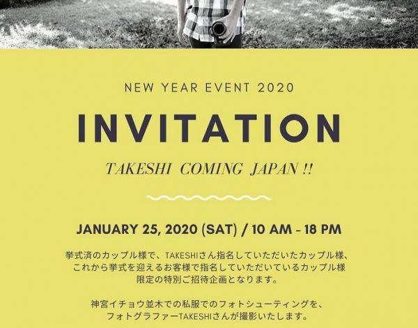 【予約受付中】『NEW YEAR EVENT 2020』開催します!フォトグラファーTAKESHI撮影会