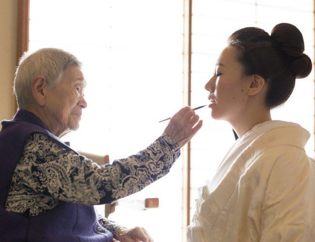 国内フォト~waso ~ (おばあちゃまとご家族と二人の記念写真)