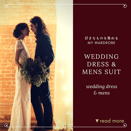 Wedding Dress & MENS SUIT