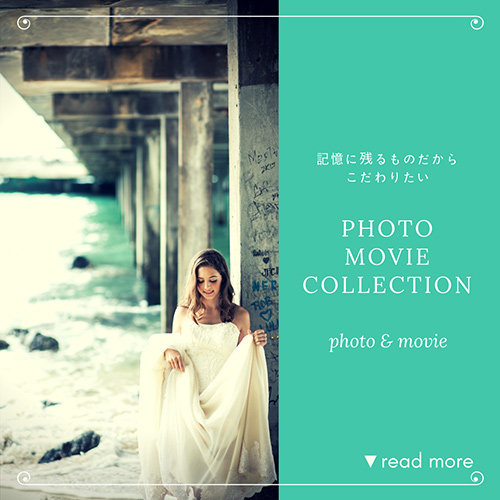 Photo Movie Collection